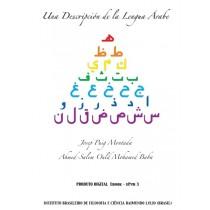 Una Descripción de la lengua árabe (ebook)